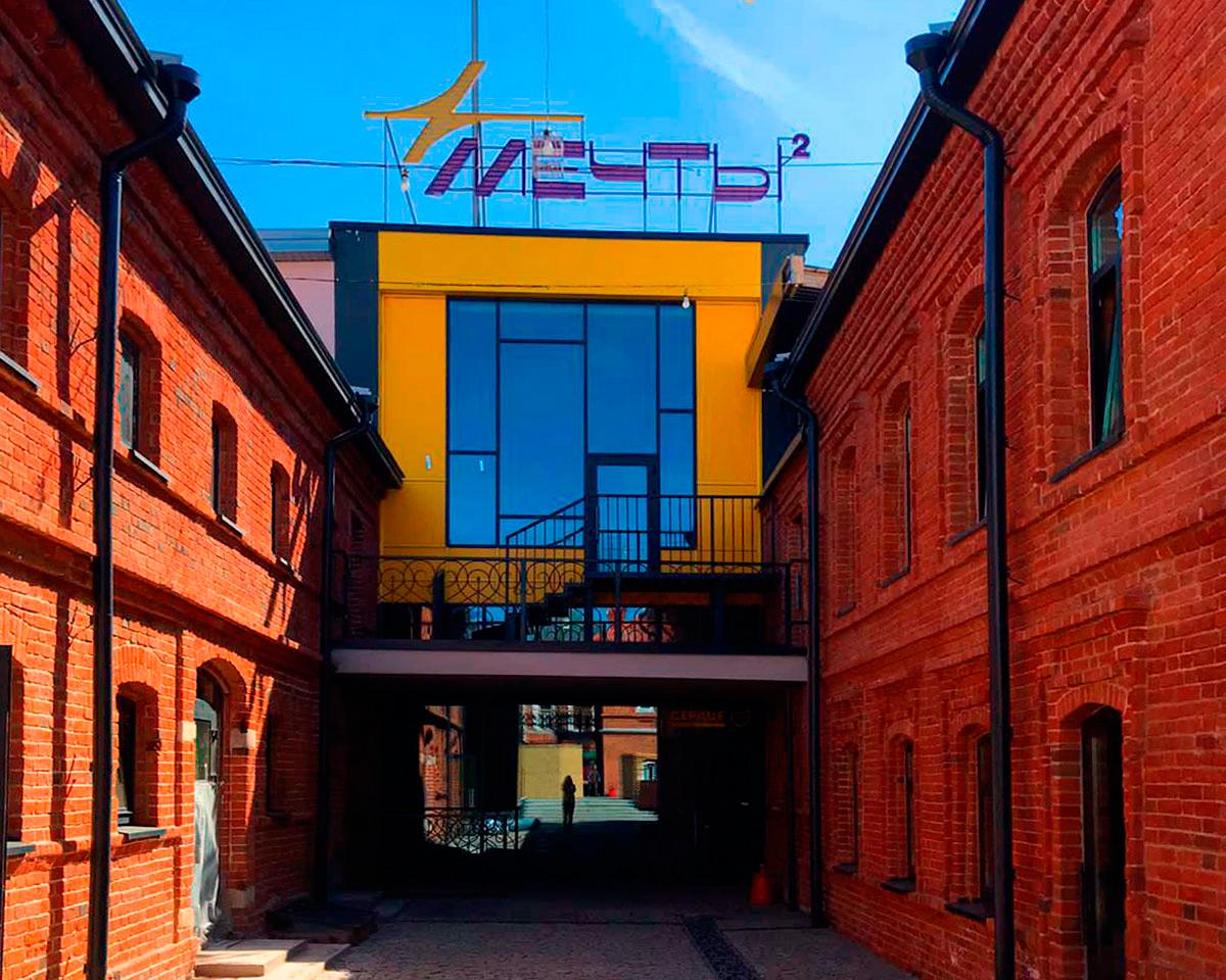 Арт-квадрат, Уфа. Фото: Марина Матвеева